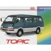ASIA HI-TOPIC