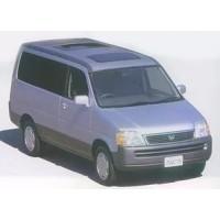 Honda Step Wagon S47