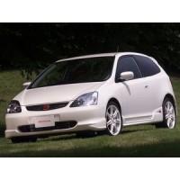Honda Civic VII S5T