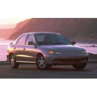 Hyundai Elantra II - Lantra II