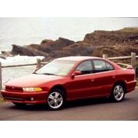 Mitsubishi Galant USA
