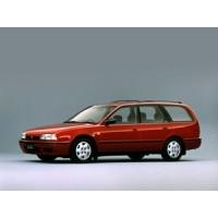 Nissan Primera Wagon W10 -Avenir Wagon AW10