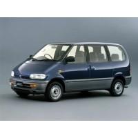 Nissan Serena Wagon C23