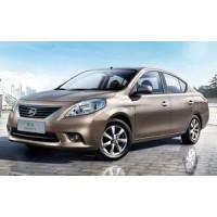 Nissan Almera B17- New Sanny