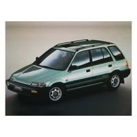 Honda Civic Shuttle SH5