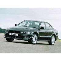 Mitsubishi Galant 5649