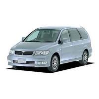 Mitsubishi Space Wagon Mini-Van 5658